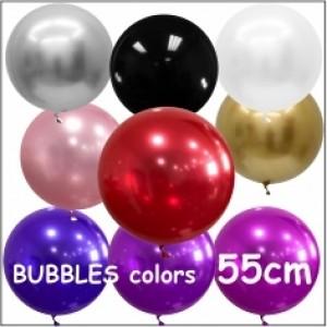 Balões Bubble Coloridos 55cm (Cromado)
