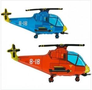 Balão Helicoptero 75cm