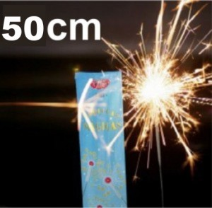 5 Sparkler 50Cm