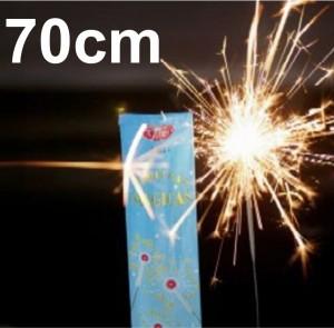 3 Sparkler 70Cm